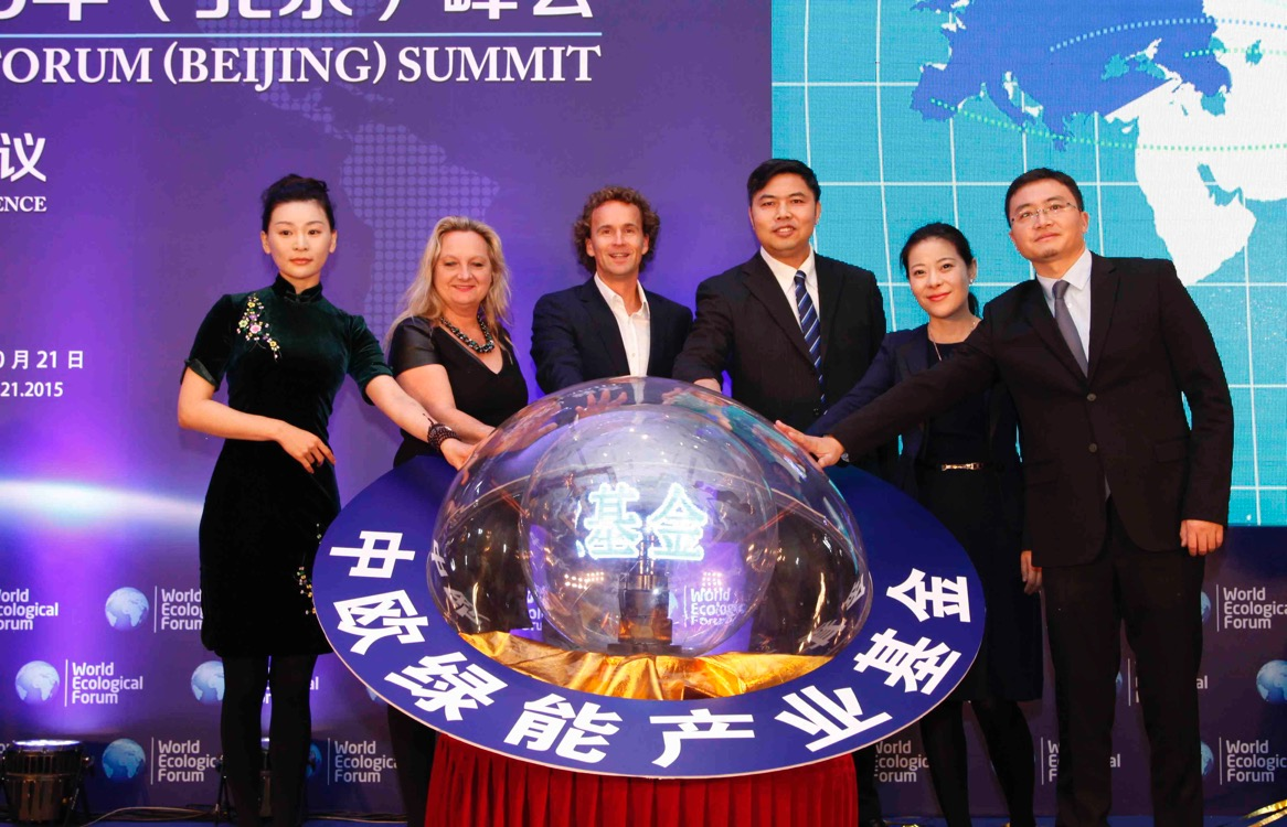 Beijing Summit 2015